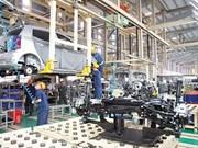 2016年前8个月河内市工业生产呈复苏势头
