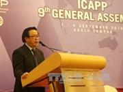 越南共产党代表团出席亚洲政党国际会议第九届大会