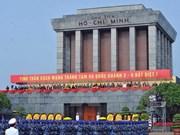 世界各国领导致电祝贺越南国庆71周年