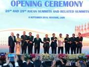 第28、29届东盟峰会在老挝万象开幕