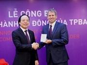 惠誉评级机构:越南银行业备受外国投资者关注