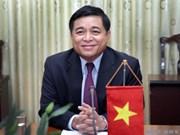 越南计划与投资部部长阮志勇率团对美国进行访问