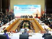 东盟与中日韩领导人会议进一步加深东盟十国与中日韩之间的关系