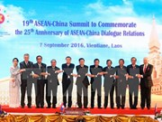 越南政府总理阮春福出席第29届东盟峰会及系列会议