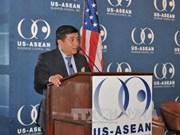 越南计划与投资部部长阮志勇主持越美投资促进研讨会