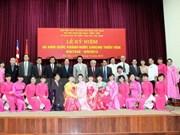 朝鲜国庆68周年纪念活动在河内举行