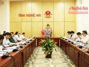 乂安省力争到2020年商品出口额达12亿美元