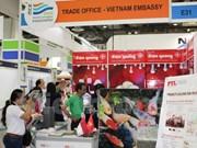 越南参加2016年亚洲建筑及室内装饰展览会