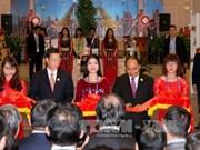"""阮春福总理出席主题国越南""""魅力之城""""开馆仪式"""
