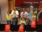 """越南政府副总理张和平出席第三次""""点燃梦想""""活动"""
