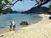 越南拟将吉婆群岛纳入下龙湾并准备材料进行申遗