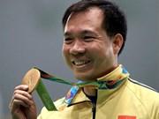 越南体育奥斯卡奖投票活动正式发起