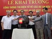 越南交通部门将PPP项目的有关信息公之于众