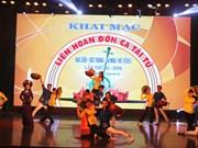 第十一次南部薄辽、朔庄、金瓯三省才子弹唱艺术节在薄辽市举行