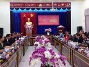 老挝农村发展与减贫中央委员会代表团访问越南西原地区