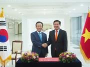 胡志明市和韩国庆尚北道将联合举行2017年世界文化节