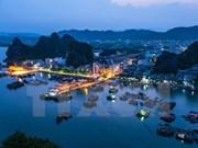 新加坡投资商对越南广宁省招商引资政策及行政体制改革给予高度评价