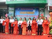 越南安全农产品销售合作社联盟成立