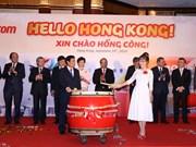 越捷航空公司开通胡志明市至中国香港直达航线