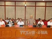 阮富仲总书记:尽早将芹苴市建设成为九龙江三角洲地区的发展动力