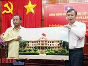 越南平福省与老挝占巴塞省促进农业合作