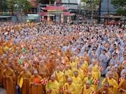 越南在保障人民宗教信仰自由权中迈出的新步伐