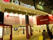 LG在越南海防市增资5.5亿美元设厂
