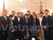 加强海外越南青年大学生协会与国内社团组织之间的沟通与交流