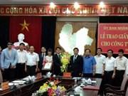 越南太原省向韩国企业颁发投资许可证