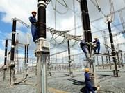 九龙江三角洲地区加强民众参与评估能源项目对环境的影响