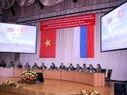 郑廷勇副总理:越南为外商对石油领域投资铺平道路