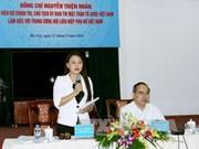 越南祖国阵线中央委员会主席阮善仁:进一步发挥妇女在新时期的作用