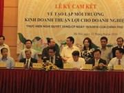 越南为企业营造便利经营环境