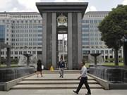 印尼央行下调基准利率以刺激国内经济增长
