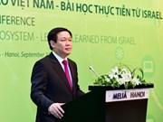 越南借鉴创业强国以色列经验 促进创新创业快速发展