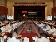 胡志明市将采取突破性措施来实现7大突破计划