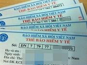 越南后江省将向橙剂受害者免费发放医疗保险卡