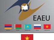 越南颁发《越南与欧亚经济联盟自由贸易协定》原产地规则的实施细则