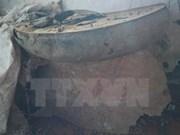 清化省发现距今2000多年的古代铜鼓