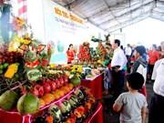 2016年芹苴—丰田生态旅游节在芹苴市开幕