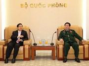 越南国防部长吴春历会见中国公安部长郭声琨