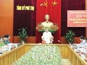 越共中央反腐指导委员会赴富寿省调研