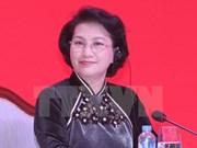 老挝媒体:阮氏金银主席访老有助于深化越老两国特殊团结友谊