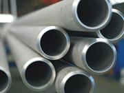 泰国对越南不锈钢管征收反倾销税