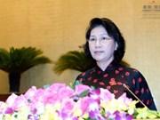 越南国会发挥国家在多边论坛上的作用和地位
