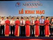 2016年宁顺省葡萄和葡萄酒与美食展销会正式开幕
