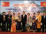中国国庆67周年纪念典礼在胡志明市举行
