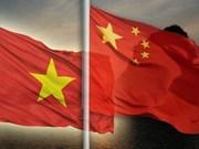 越南党及国家高级领导致电祝贺中国国庆67周年