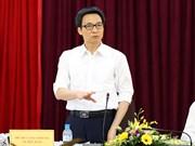 越南政府副总理武德儋:大力优化审批流程推动创意和提高国家科技实力