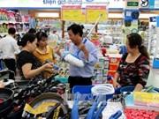 """越南工商部正式启动2016年""""越南货物辨别宣传活动"""